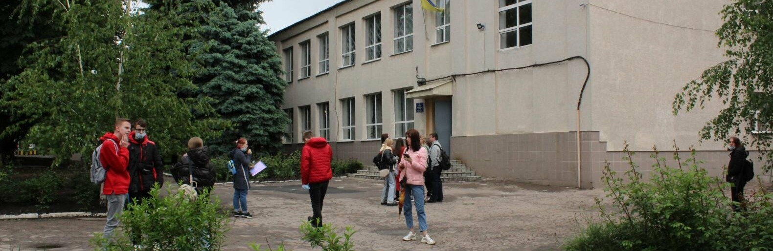 В Покровске сдавали ВНО по истории Украины