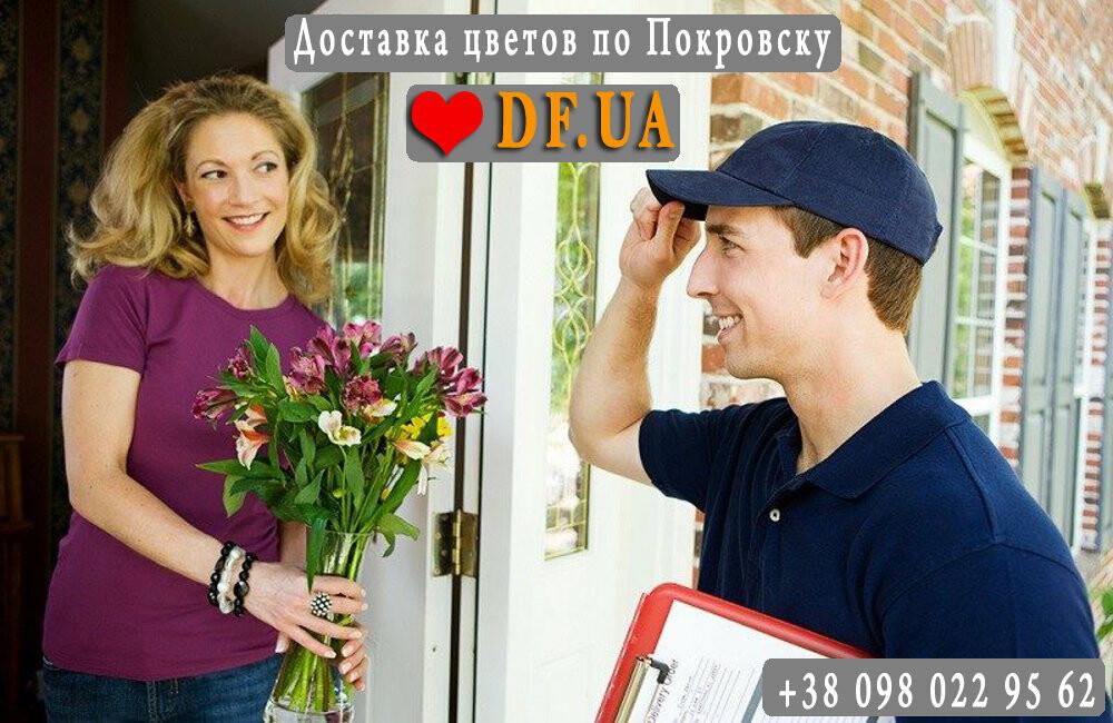 Букеты роз Покровск