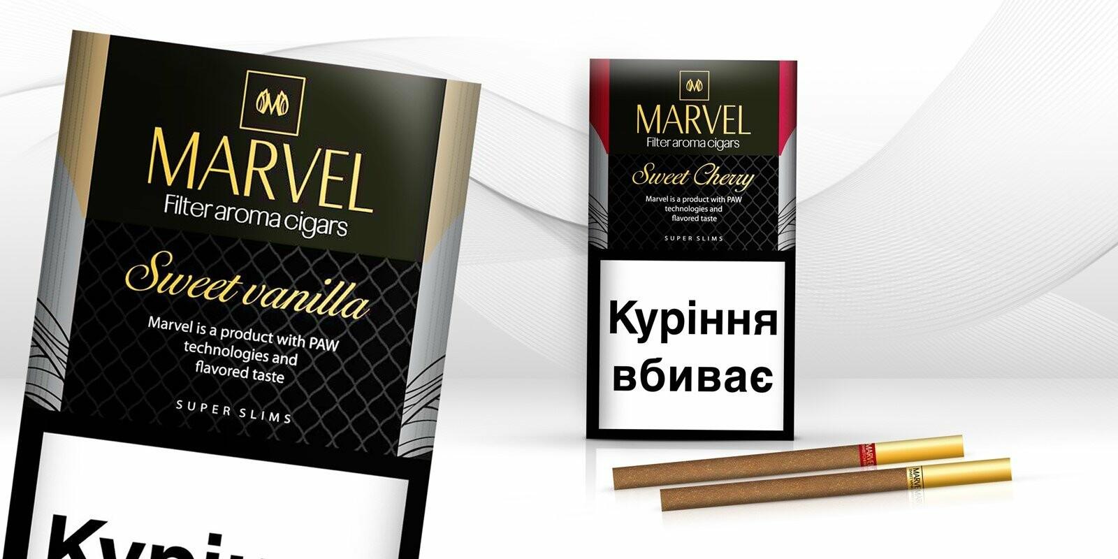 Качественные сигареты оптом купить интернет магазин табачных изделий в воронеже